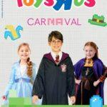 Catalogo toysrus Febrero 2021