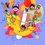 Catalogo juguettos Febrero 2021